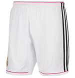 Real Madrid Short Domicile Adidas 2014-15