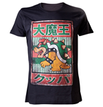 Nintendo Super Mario Bros T-shirt Browser With Kanji Text Pour Homme - L, Noir