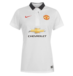 Maillot Manchester United FC 2014-2015 Away