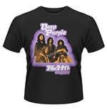 T-shirt Deep Purple 119813