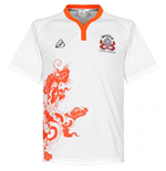 Maillot de Football Bhutan Away 2015-2016