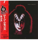 Vinyle Kiss - Gene Simmons (Picture Disc)
