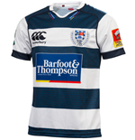 Maillot de Rugby Auckland Home 2015-2016
