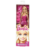 Poupée Barbie 195192