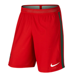 Short Portugal Nike Home Match 2016-2017 (Rouge)