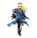 Kantai Collection statuette PVC 1/8 Atago 20 cm