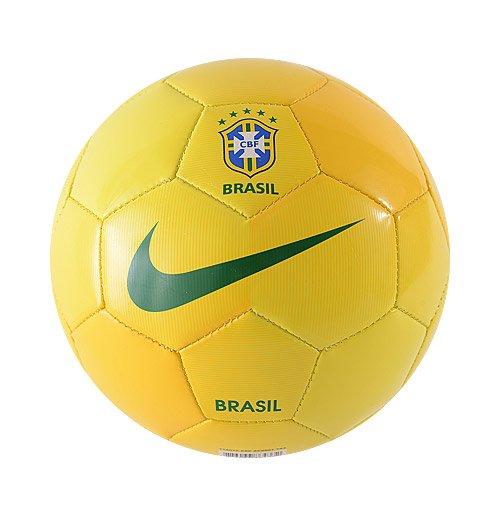 Ballon De Football Brésil Nike Skills 2016 2017 Jaune