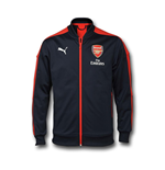 Veste Arsenal 2016-2017