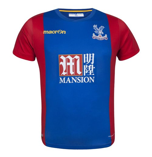 Maillot de Football Crystal Palace FC Macron Home 2016-2017