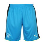 Short Rangers Football Club 2016-2017 Away (bleue)