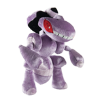 Pokemon peluche 20th Anniversary Genesect 20 cm
