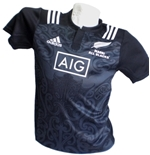 Maillot All Blacks - Maori (Enfants)