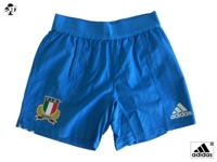 Short Italie rugby 248069