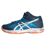 Chaussures Accessoires volleyball 250085
