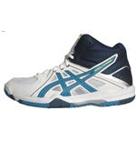 Chaussures Accessoires volleyball 250090