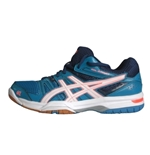 Chaussures Accessoires volleyball 250091