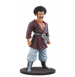 Dragonball Z figurine Resolution of Soldiers Hercule 19 cm