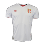 Maillot de Football Serbie Away Umbro 2016-2017