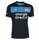 Maillot PSV Eindhoven 2016-2017 Away