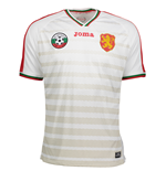 Maillot de Football Bulgarie Home Joma 2016-2017