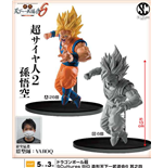 Figurine Dragon ball 259231