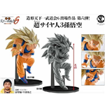 Figurine Dragon ball 259232