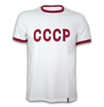 T-shirt Rétro CCCP Away