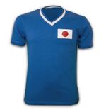 Maillot Écosse Football