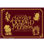 Final Fantasy Chocobo's Crystal Hunt extension jeu de cartes Chocobo's Dungeon and Monsters