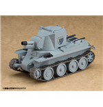 Girls und Panzer der Film Véhicule Nendoroid More BT-42 16 cm