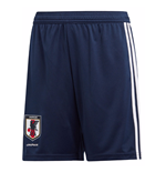 Short de Football Japan Home Adidas 2018-2019 (Bleu)