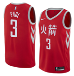 Maillot de Basket-ball Replica Houston Rockets Chris Paul Nike City Edition