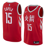 Maillot de Basket-ball Replica Houston Rockets Clint Capela Nike City Edition