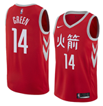 Maillot de Basket-ball Replica Houston Rockets Gerald Green Nike City Edition