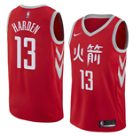 Maillot de Basket-ball Replica Houston Rockets James Harden Nike City Edition