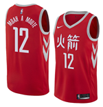 Maillot de Basket-ball Replica Houston Rockets Luc Mbah A Moute Nike City Edition
