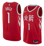Maillot de Basket-ball Replica Houston Rockets Trevor Ariza Nike City Edition