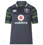 Maillot Irlande rugby 307396