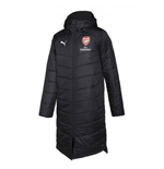 Veste Arsenal 2018-2019 (Noir)