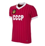 Maillot Russie Football 308150