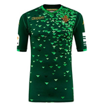 Maillot Real Betis 2018-2019 Away
