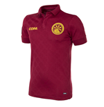 Maillot de Football Rétro Tibet Away