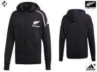 Sweat à Capuche All Blacks Anthem