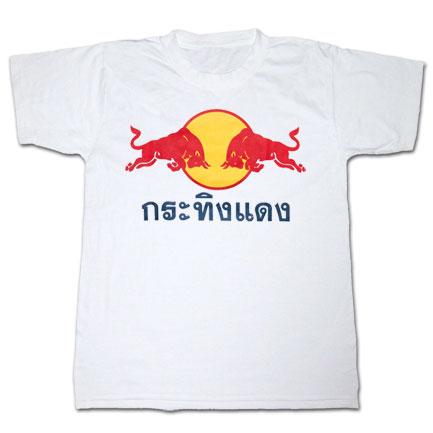 t shirt red bull racing singha thailand pour seulement 18 92 sur merchandisingplaza. Black Bedroom Furniture Sets. Home Design Ideas