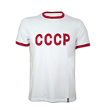 Maillot Vintage CCCP Away