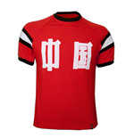 Maillot Vintage Chine