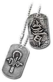 Dog Tag Nile  70126