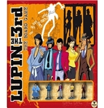 Jeu de table Lupin 76513